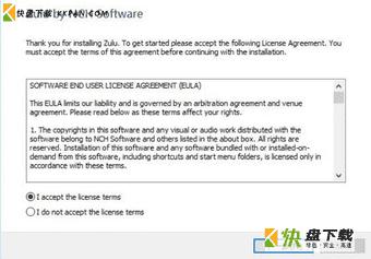 Zulu DJ Software混音软件下载 v5.4 破解版