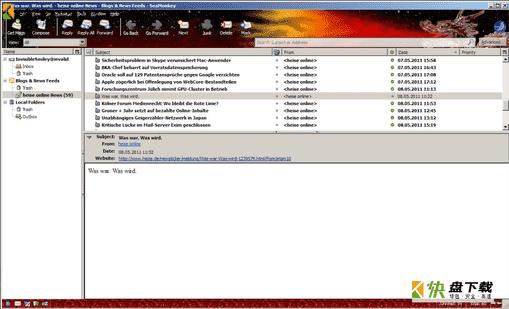 seamonkey浏览器