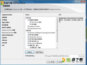 sql server 2008密钥