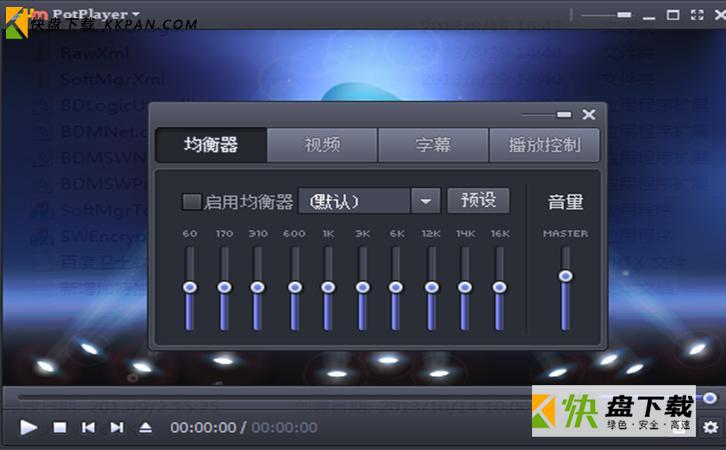 purecodec软件下载 v2019 最新版本