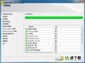 sql server 2008卸载