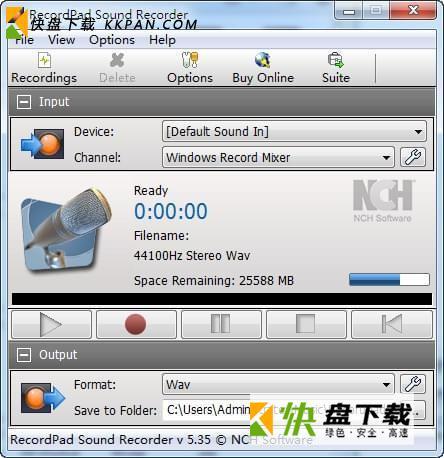 RecordPad下载[电脑内录软件]