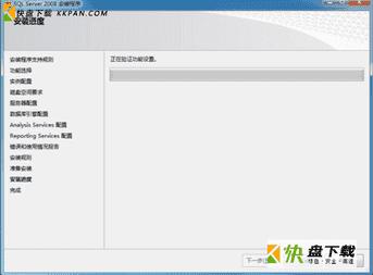 sql server 2008破解版