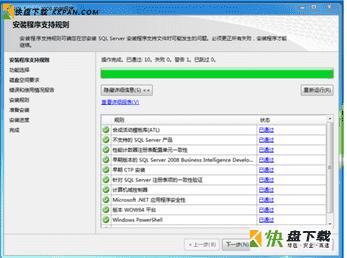 SQL Server 2008下载