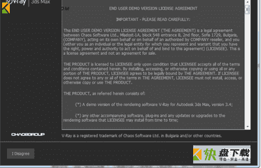 vray渲染器中文版下载 v1.5