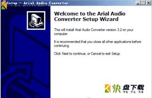 音频转换器Arial Audio Converter破解版下载 v3.2