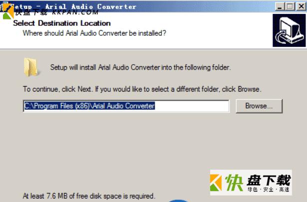 Arial Audio Converter下载