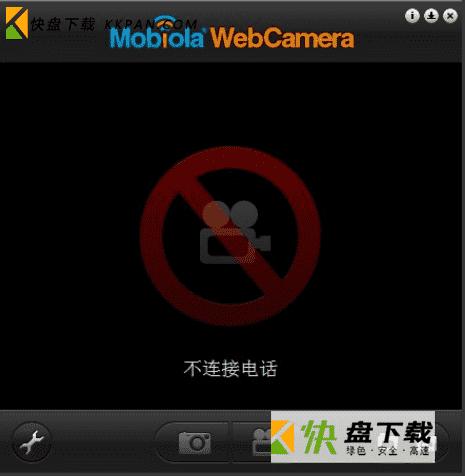 Mobiola WebCamera下载