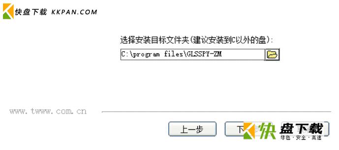 超级特工U盘加密大师下载