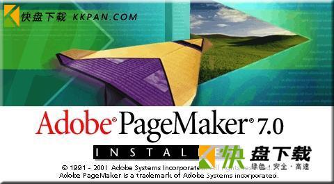 pagemaker7下载