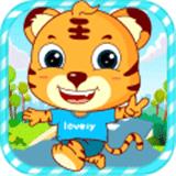 宝宝教育游戏免费下载