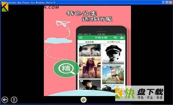 酷音铃声中文版下载 v7.34 最新版