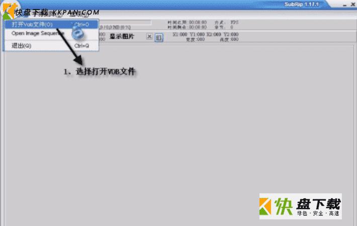 SubRip破解版下载 v1.57