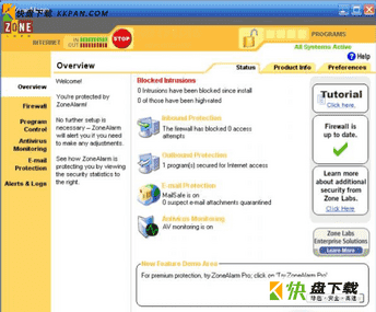 zonealarm免费版下载 v12.1