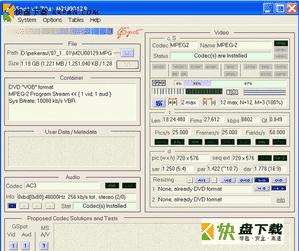 GSpot编码检测器中文版下载 v2.7