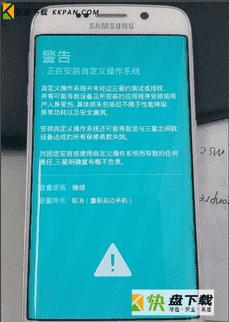 卓大师刷机专家软件下载