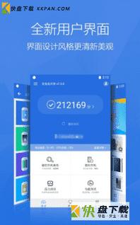安兔兔中文版下载 v8.1 最新排行