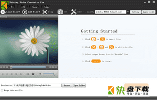 Shining Video Converter Pro下载