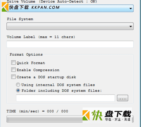 JF Format Tool绿色版下载 v2.0