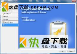 ClipboardFusion剪切板中文版下载 v5.5