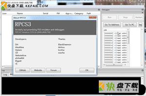 rpcs3模拟器下载