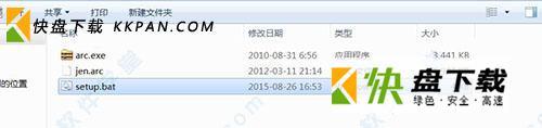 megui简体中文版