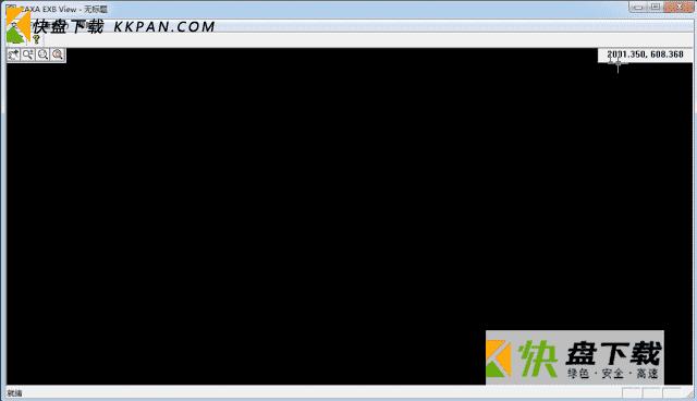CAXA电子图板2020最新版下载