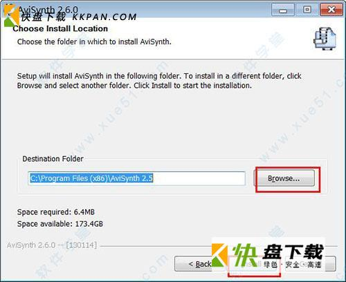 megui中文版