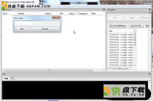 rpcs3模拟器中文下载 v0.6 最新版