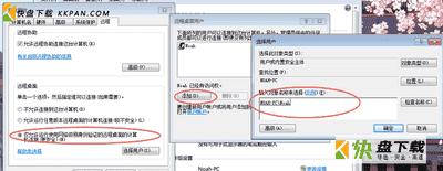 Microsoft Remote Desktop下载