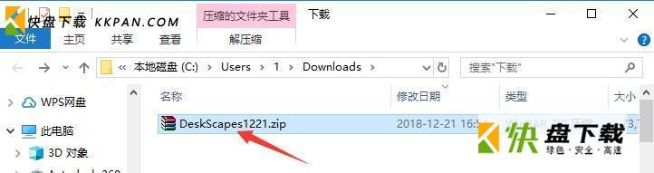 DeskScapes 10中文版下载