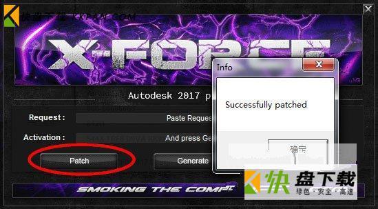 Autodesk Maya 2020下载