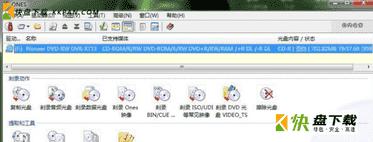 ONES破解版下载 v2.1 ones中文版
