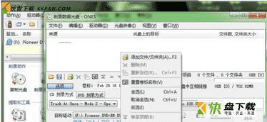 ones刻录软件下载