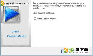 Video Capture Master视频捕捉大师下载