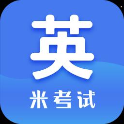 考研英语app推荐下载 v6.258.0728 最新版