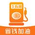 光汇云油最新版下载v7.3.8