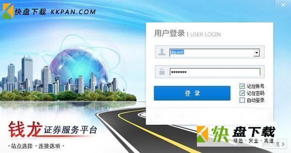 上海证券钱龙金典版下载