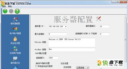 Quick Easy FTP Server中文版下载
