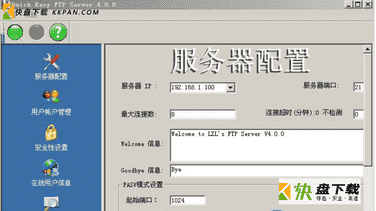 Quick Easy FTP Server下载