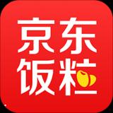 京东饭粒最新版下载 v2.0.0 官方版