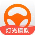 驾校管理工具(元贝教练)最新版下载 v5.9.2