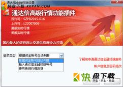 南京证券期权交易