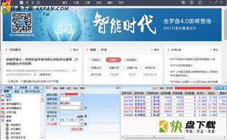南京证券期权交易中文版下载 v5.2
