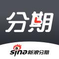 新浪分期下载app下载 v1.0