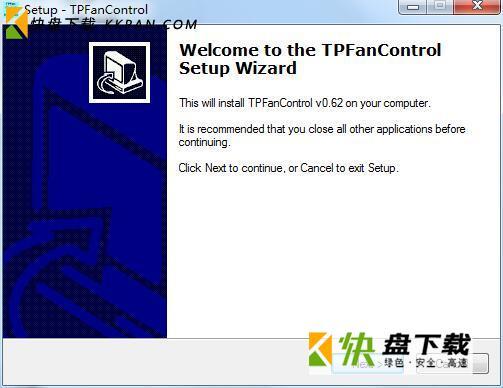 电脑风扇速度控制软件(Tpfancontrol中文版)下载 v0.62