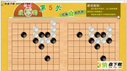 丹朱围棋教室入门软件下载