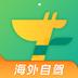 惠租车官方手机版最新下载v4.9.6