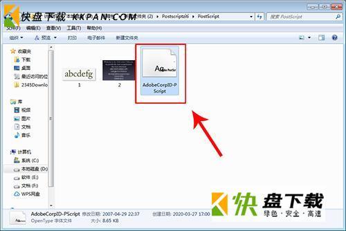 postscript免费版 v5.2 官方下载