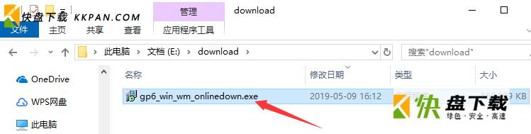 guitar pro 6中文破解版下载 v6.7
